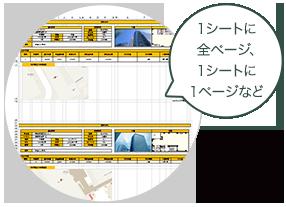 templates_04