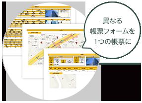 templates_05