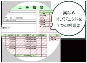 templates_06