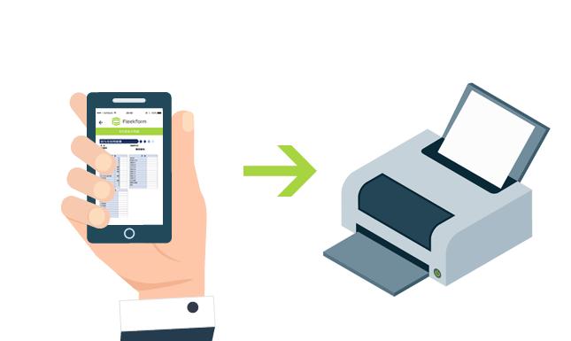 AirPrintに対応しているプリンタがあればモバイルからでも簡単に印刷ができます
