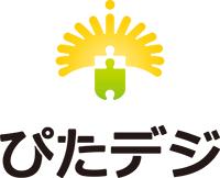 ぴたデジ株式会社